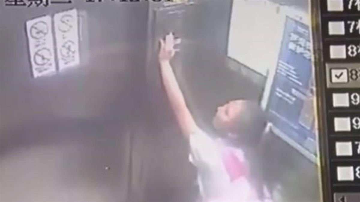 恐怖電梯19樓急墜1樓… 9歲妹一動作自救