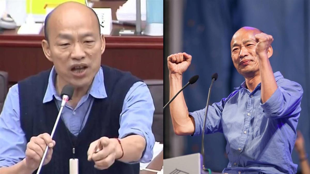 韓國瑜硬起來 16字酸前朝:不及格的問政