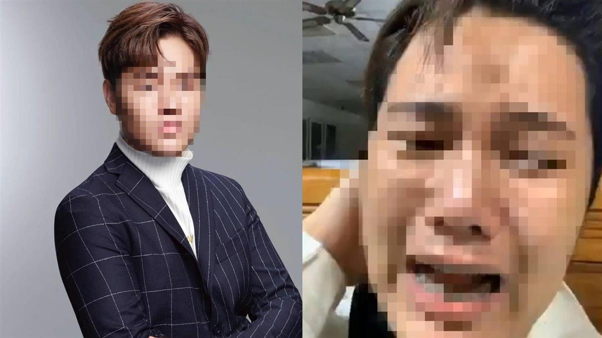 麥克風小天王自爆吸毒 警局自首崩潰痛哭