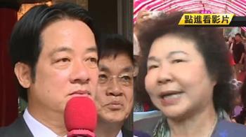 「三八兄弟當然支持」 賴爆菊挺參選總統