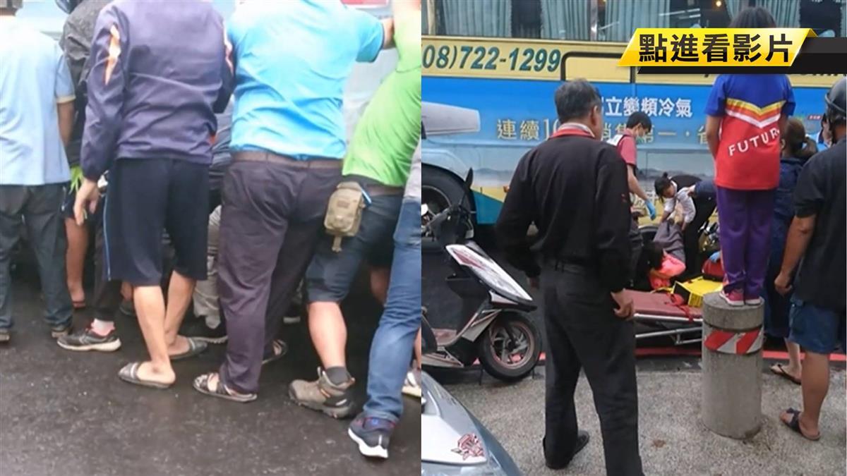 女騎士被捲入客車底 民眾合力抬車救人