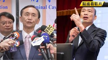韓國瑜告不實指控 吳子嘉赴北檢接受傳喚