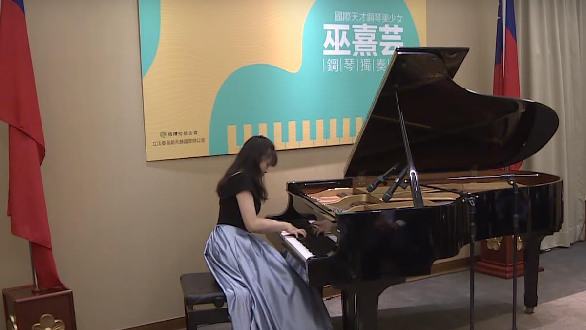 大人才培育計畫 趙天麟邀鋼琴家國會演奏