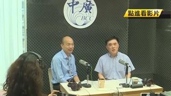 KMT五人小組見面前 韓國瑜接受郝龍斌專訪