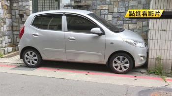 車停自宅前壓紅線遭舉發 婦抗罰勝訴