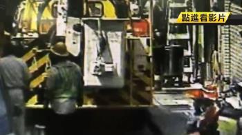 工安意外!台電工人疑觸「帶電裸線」身亡