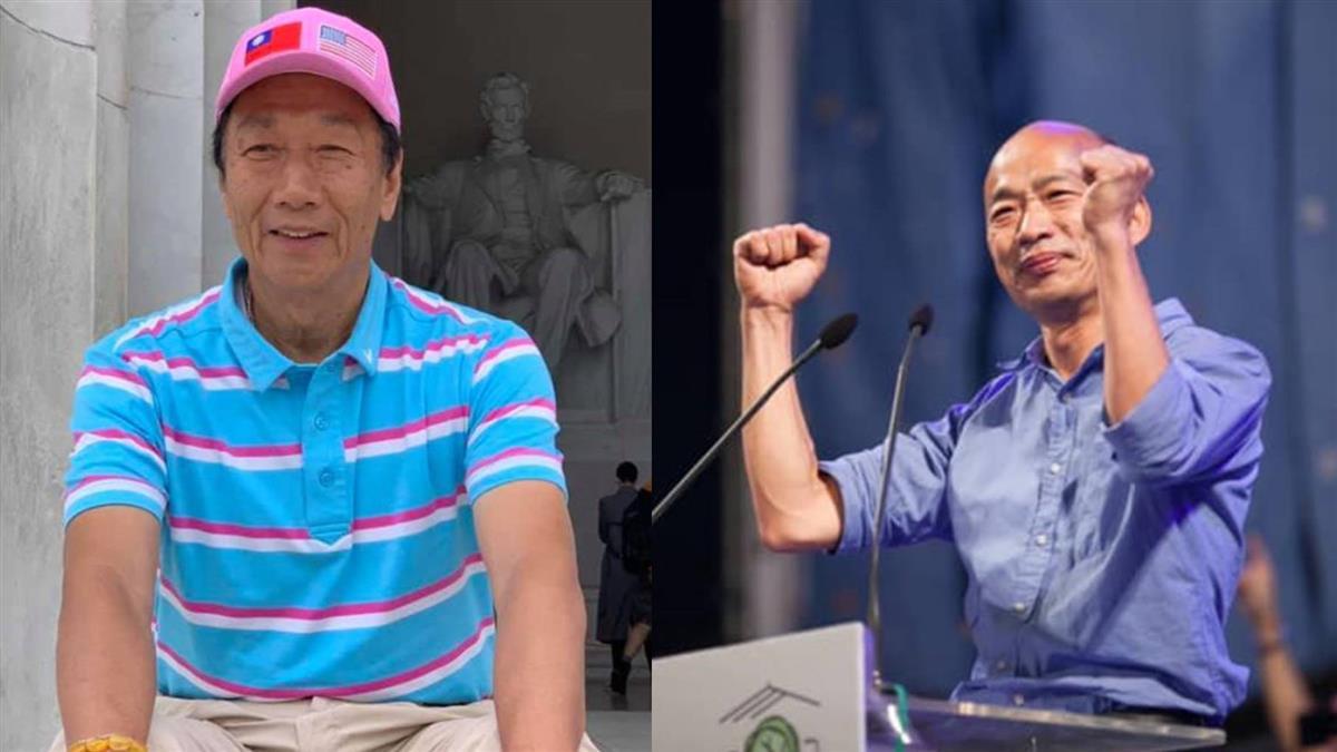 郭台銘嫩照出土!意外曝光與韓國瑜特殊關係