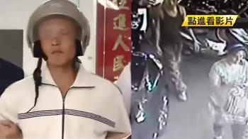 死刑!性侵少女還焚屍 法官:東方奉殺人償命為鐵律