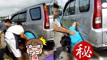少女捲進後車輪!肉爛、血流滿地 四肢扭曲慘死