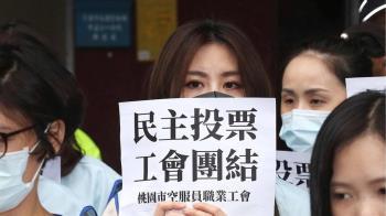 長榮空服員取得罷工權!交通部做最壞準備