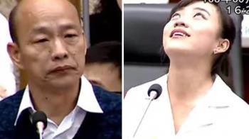韓國瑜請假表曝光!黃捷怒批:不需無心市長