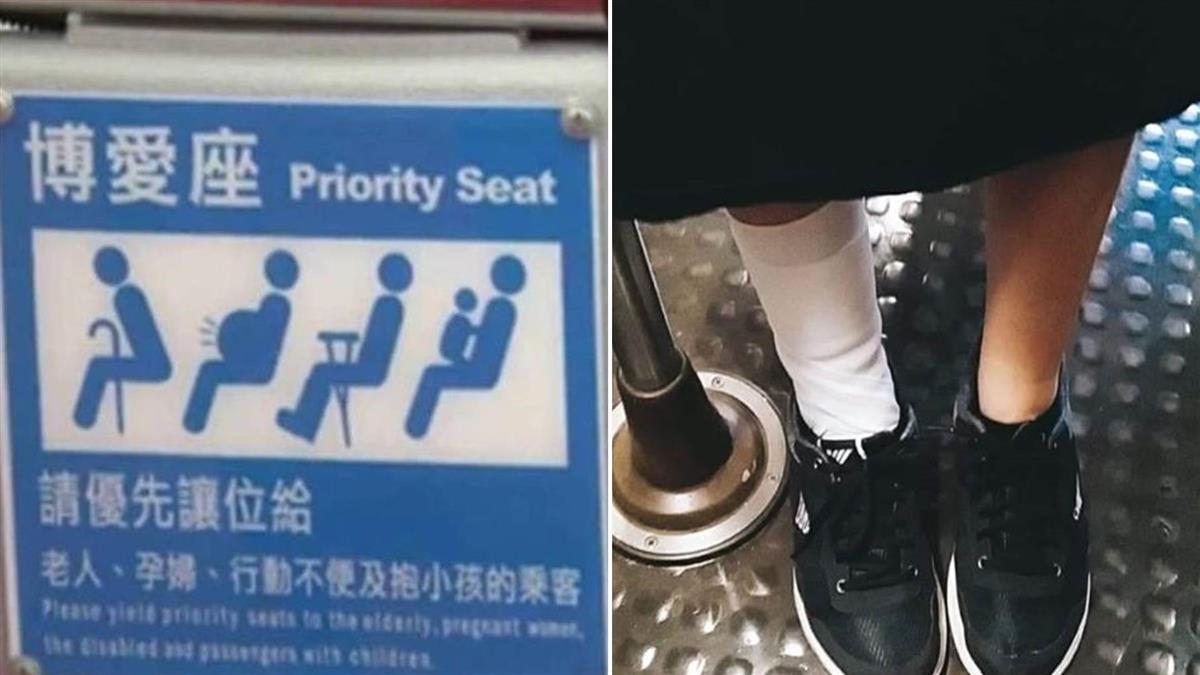 掰咖遭逼讓座:以為穿1隻襪!她16字神反擊
