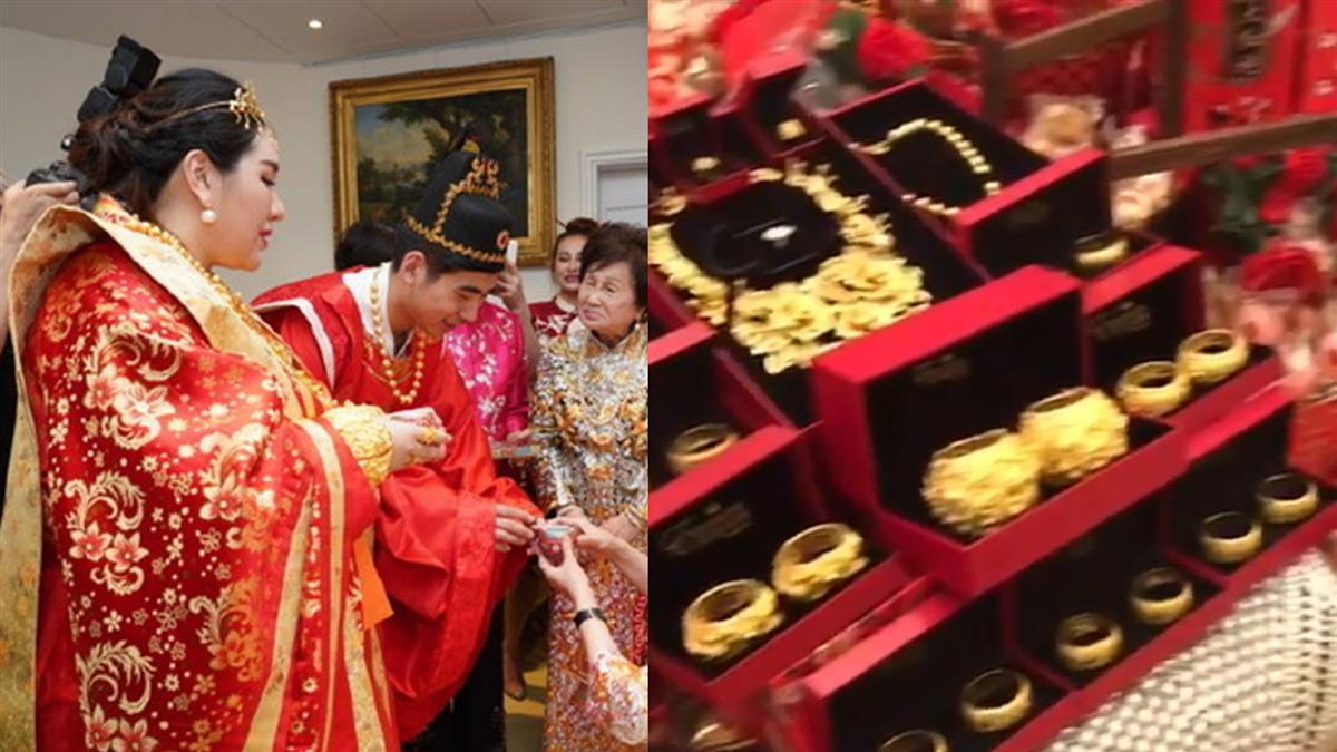 3000億賭王千金訂婚!黃金珠寶聘禮堆成山 網驚呆
