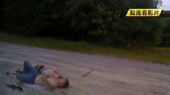 情侶躺空地纏綿 響尾蛇突襲!他拋女友奔逃