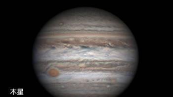 木星衝來了!這時間離地球最近 可見大紅斑