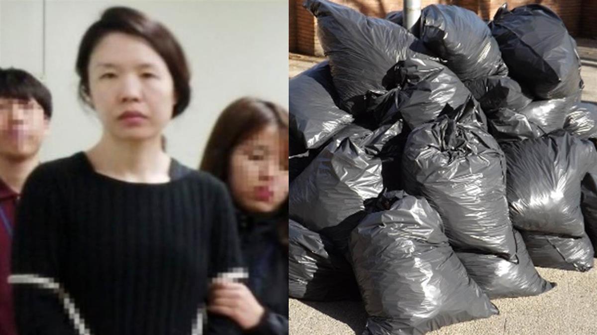 恐怖人妻殺前夫肢解!再買30垃圾袋棄屍多處
