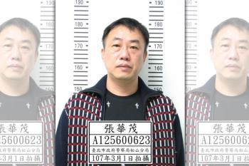 竹聯幫堂主性侵少女棄保潛逃 刑事局公布照片追緝