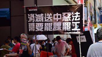 港人抗議《引渡條例》呂秋遠警告台灣人