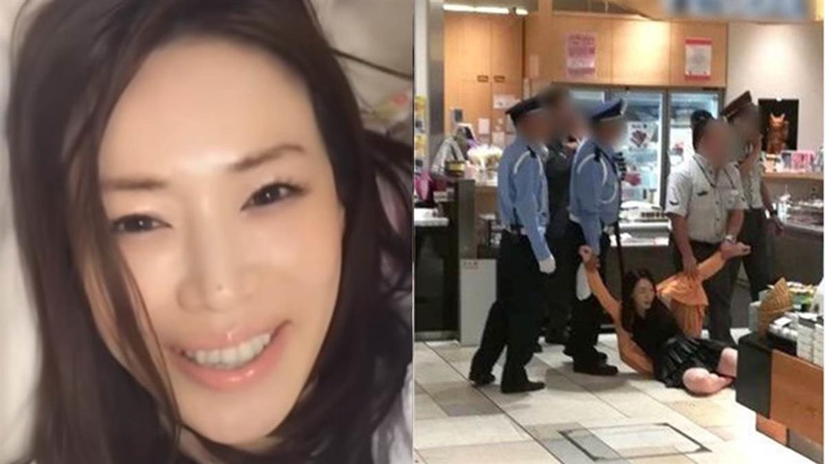 知名女星爆被性侵懷孕!車站砍殺男子噴血