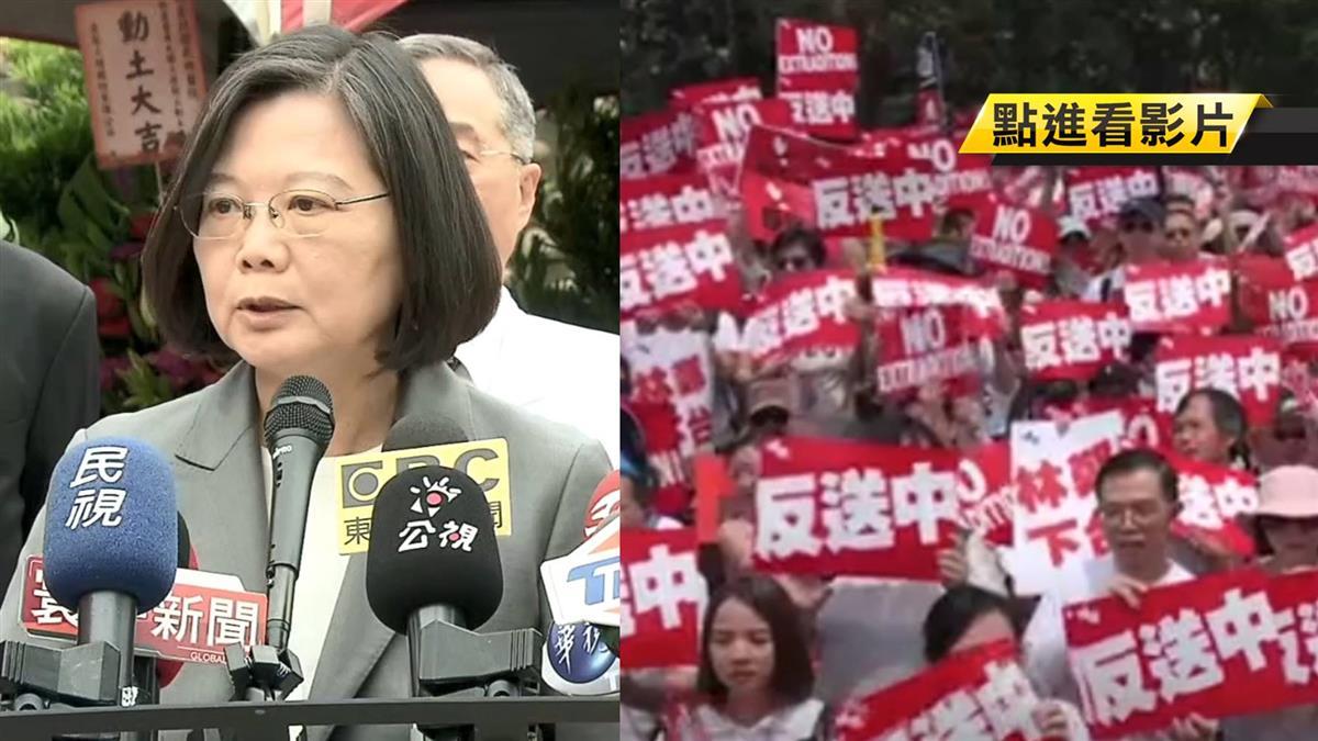 辣台妹力挺「反送中」蔡英文:台灣來撐香港