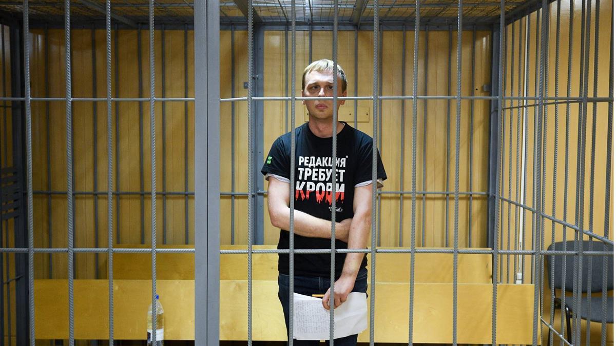俄國媒體罕見齊聲批判 疑反腐記者遭陷害涉毒