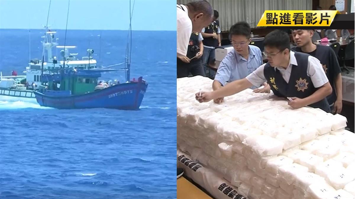 中沙群島海域查500公斤7.5億K毒 破兩毒廠