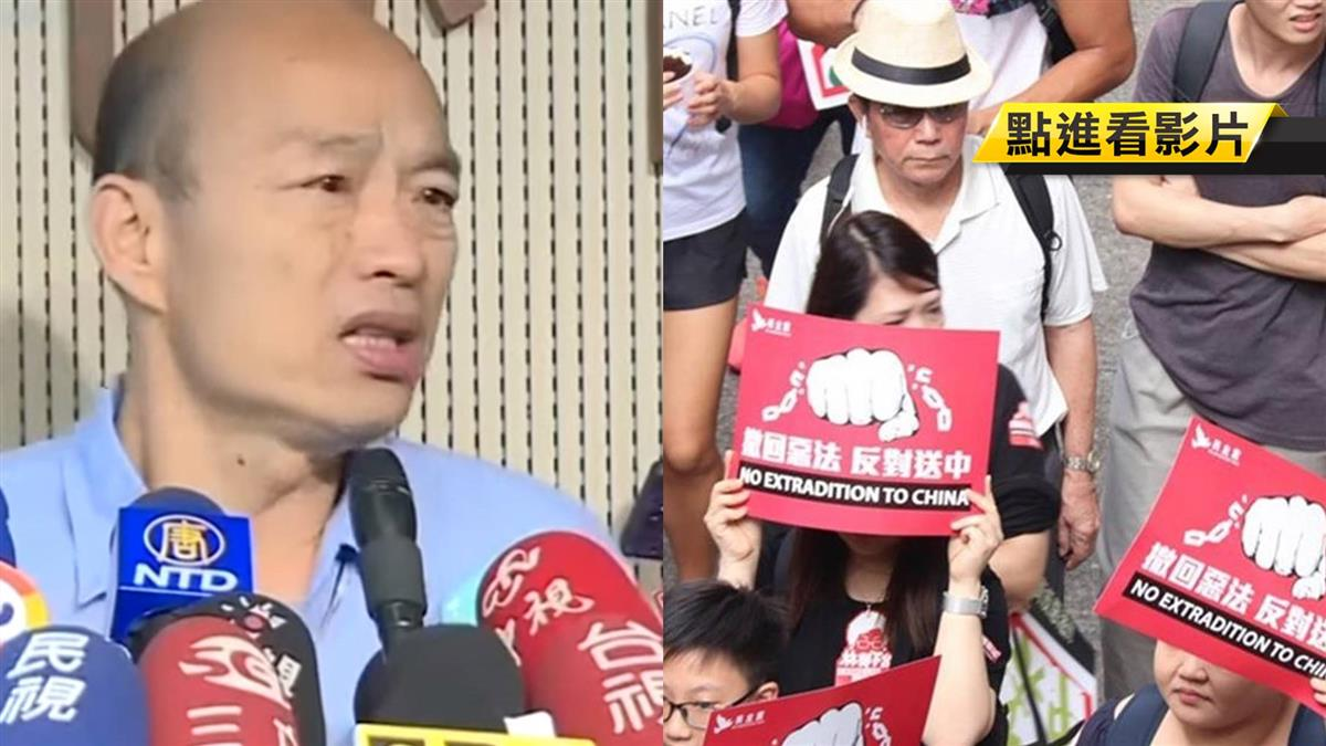 港議員砲轟 網傳抵制 韓:絕非不關心香港