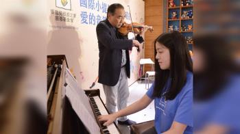 林昭亮音樂力量  小提琴為病童打氣