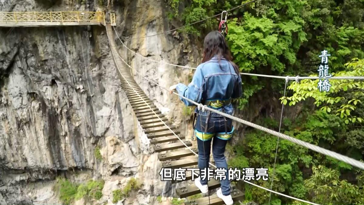 兩岸閨蜜重慶小旅行 漫遊彭水阿依河