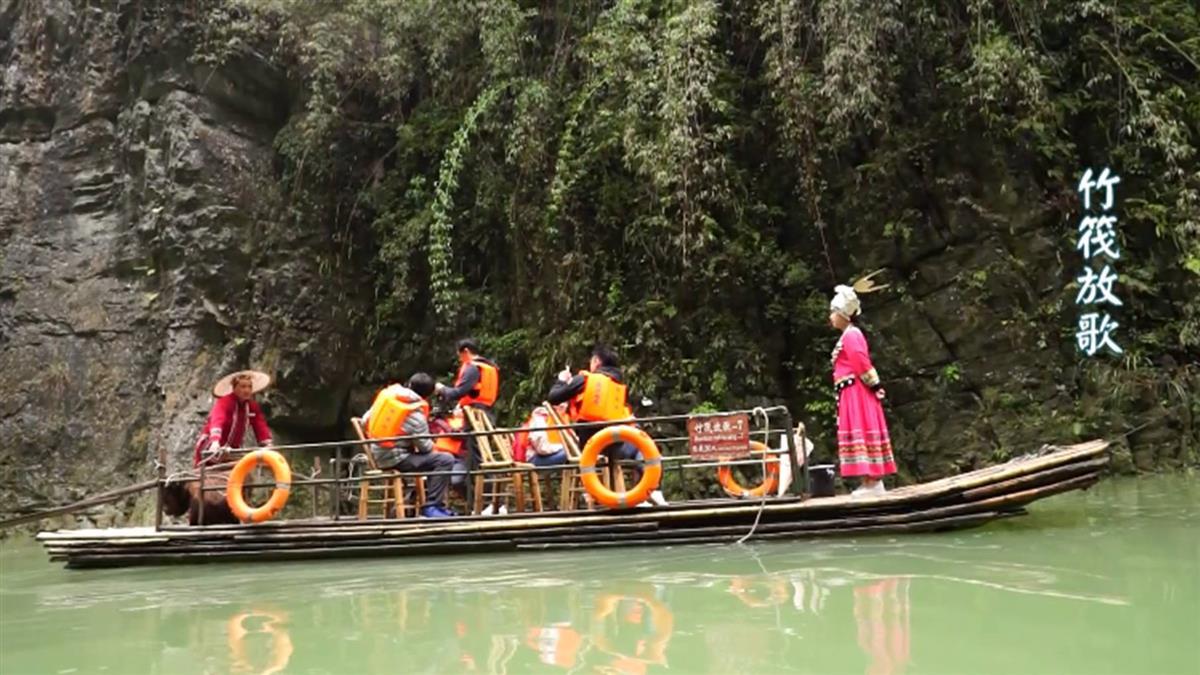 兩岸閨密重慶小旅行 竹筏放歌遊河趣