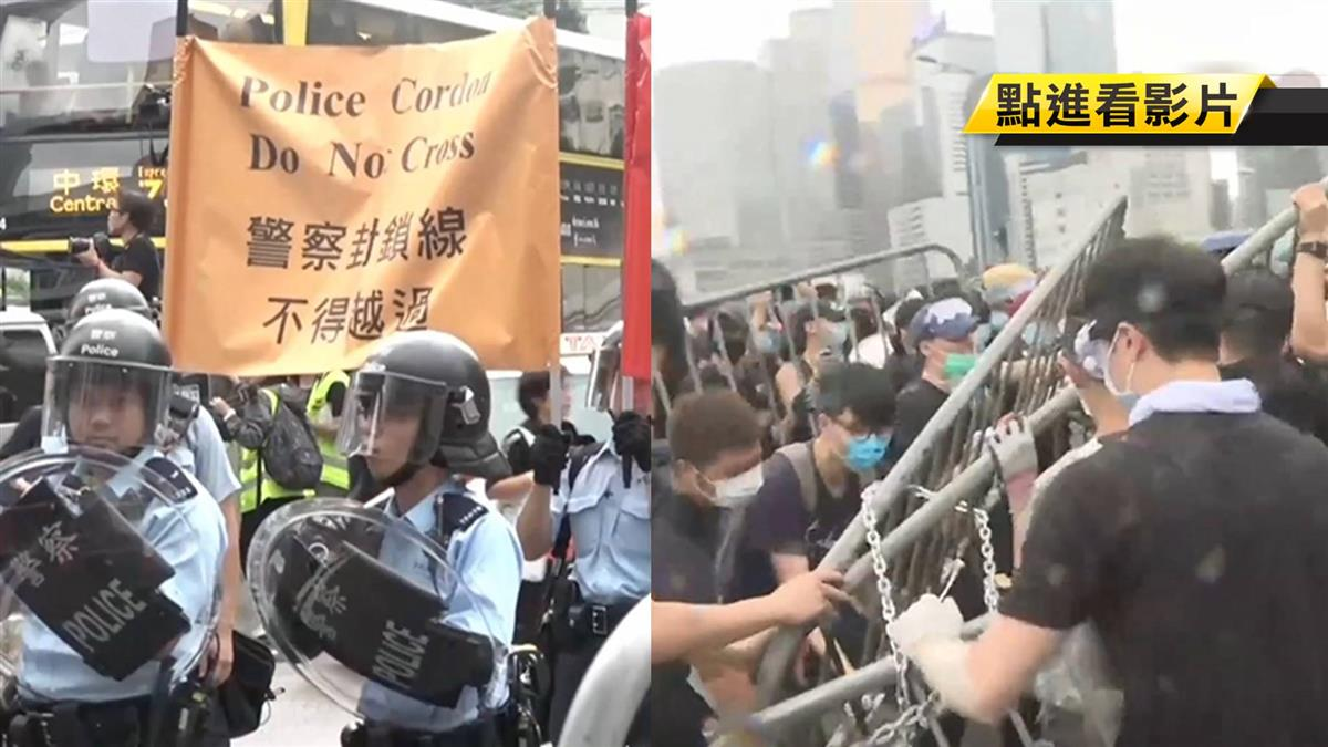 港示威者抗議!港警噴灑胡椒噴霧 警民衝突劍拔弩張