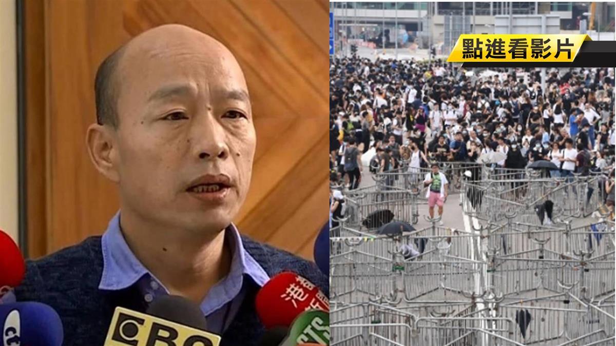 反送中延燒!韓:中華民國地區 沒法接受一國兩制
