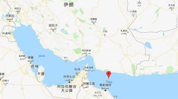 中油租船阿曼灣遭攻擊!7.5萬噸輕油恐全毀