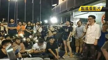 聲援香港反送中 成大學生急動員數百人參與