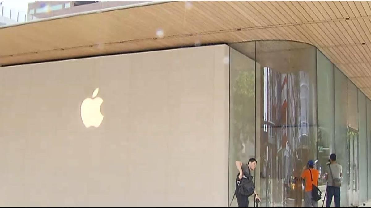 比照Apple Park! 直擊蘋果台灣直營店