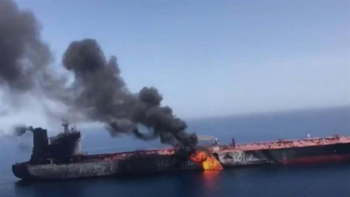 中油承租油輪阿曼灣遭襲  美怪罪伊朗