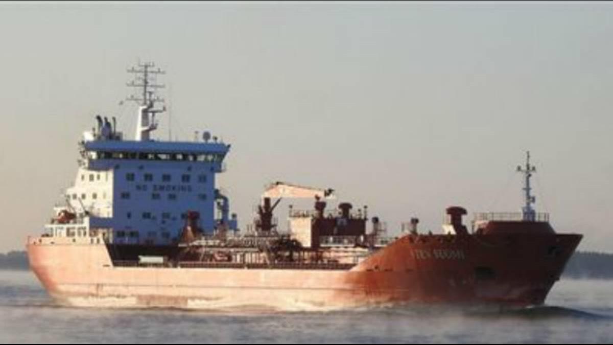 7.5萬噸石油腦油輪遭襲 國際油價飆漲4%!中油回應