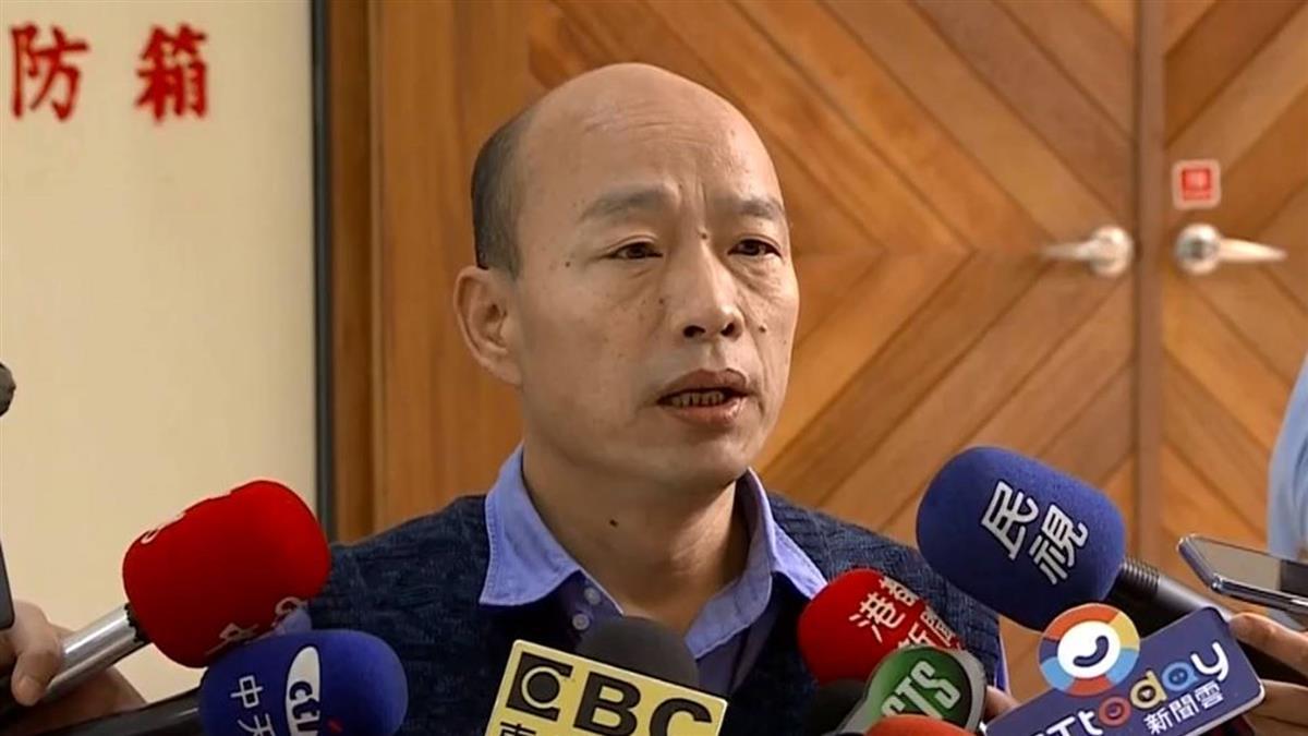 副總統條件曝光!韓國瑜:競選總部放高雄