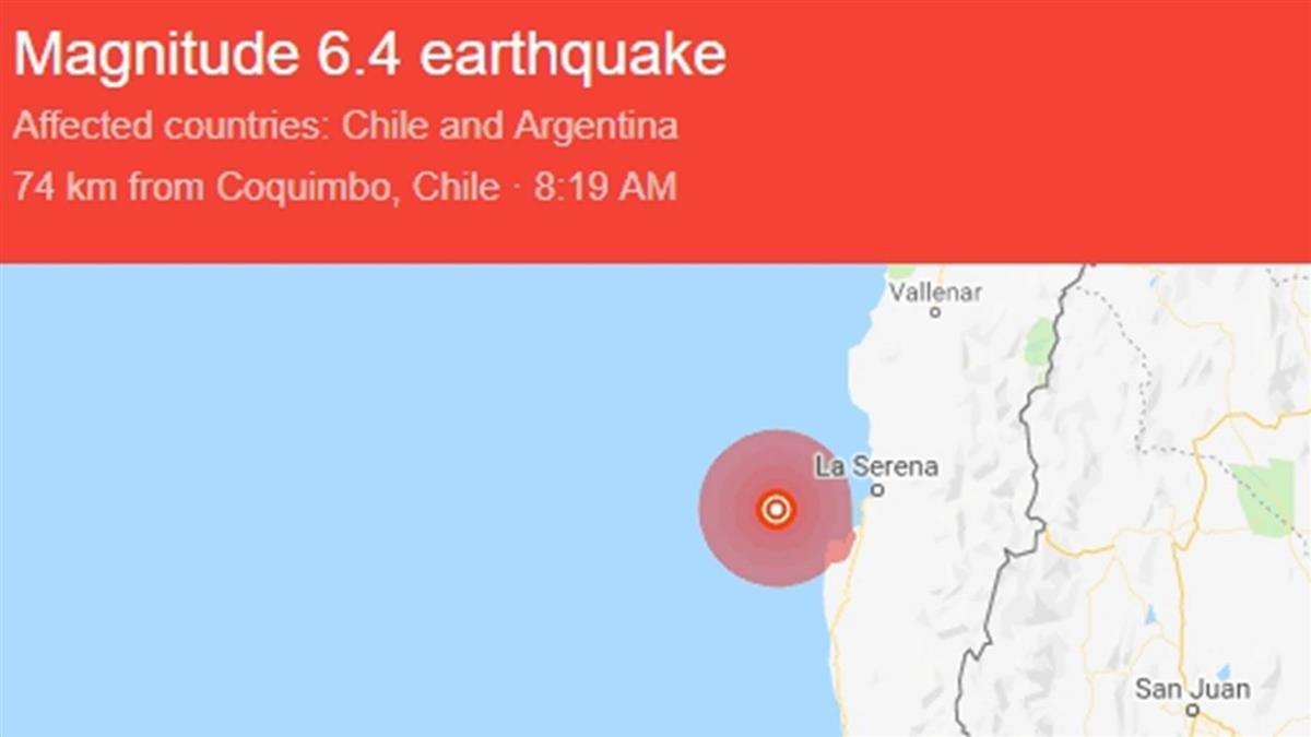 智利發生規模6.5淺層地震!深度僅10公里