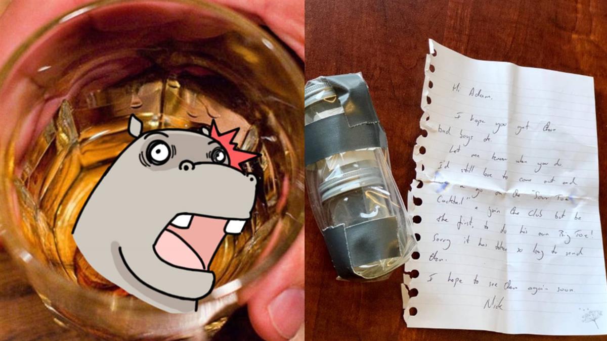 噁!男寄斷趾製成雞尾酒:嘴要碰到才正統