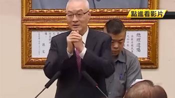 「不必保位」吳敦義:主席要借錢有什麼好享受
