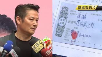 遭爆找大哥喬事 徐乃麟經紀人:不隨爆料者起舞