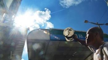 陽光露臉!周末好天氣 各地高溫30度