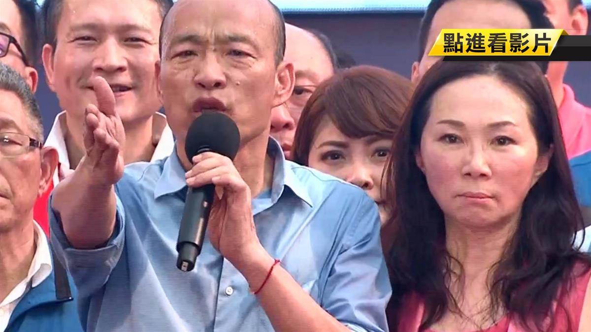 他不愛高雄!黃光芹爆韓國瑜:2月就想選總統