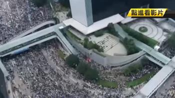 三罷癱瘓香港!周日號召200萬人 遊行抗議送中