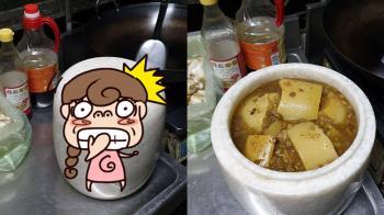 環保媽用OO醃竹筍!上萬網嚇壞:用靈魂做菜