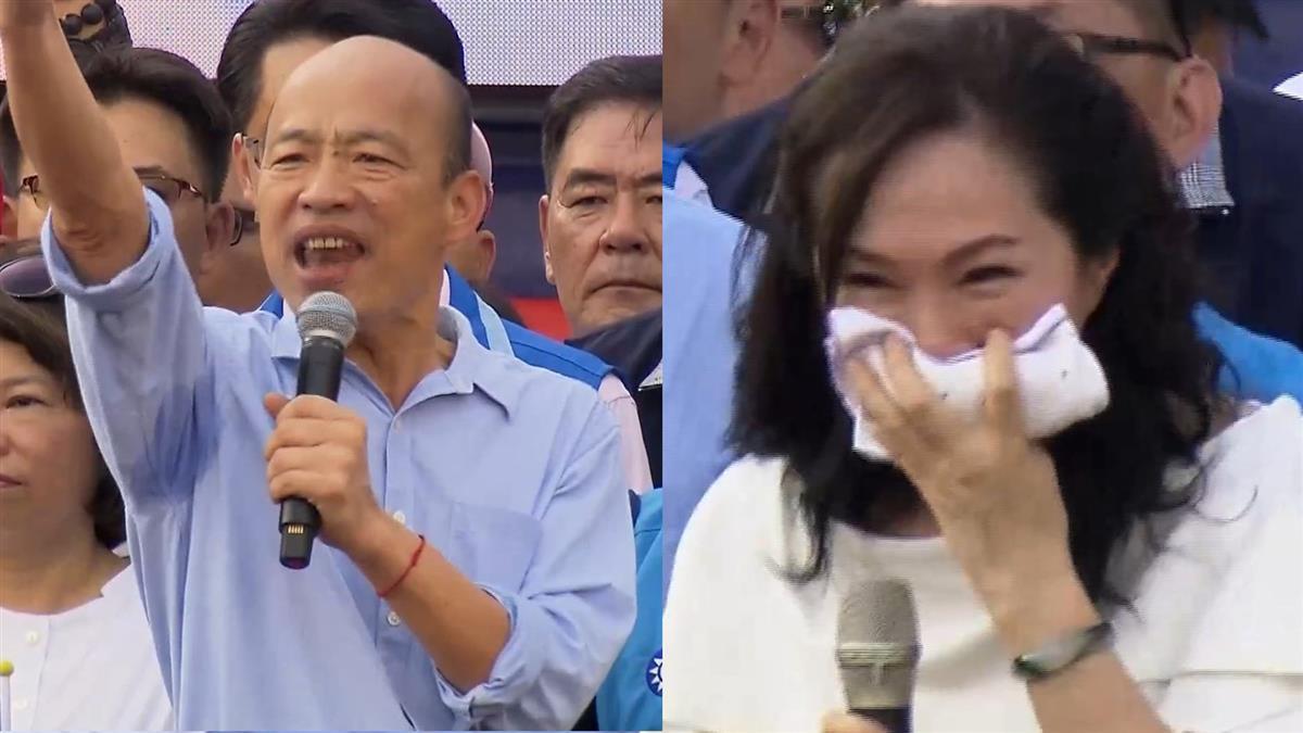 韓國瑜絕不接受一國兩制!李佳芬激動落淚