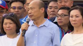 韓國瑜抨擊農業政策!農委會:別為選總統就唱衰