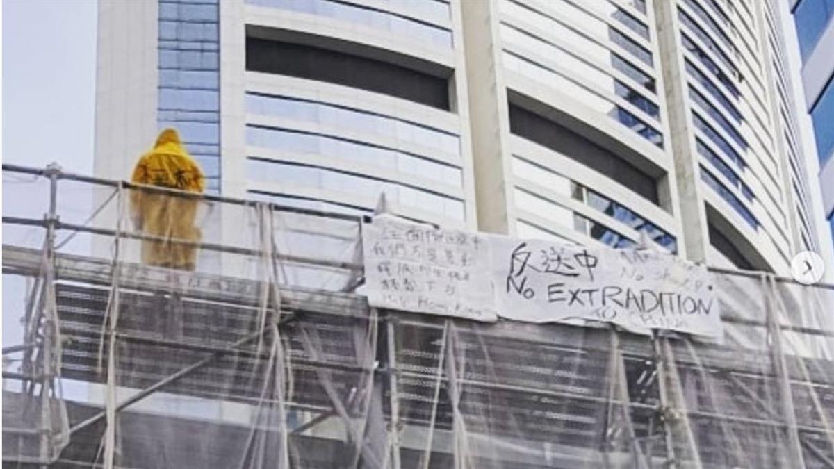 反送中悲劇!黃衣男爬3樓掛標語墜樓亡