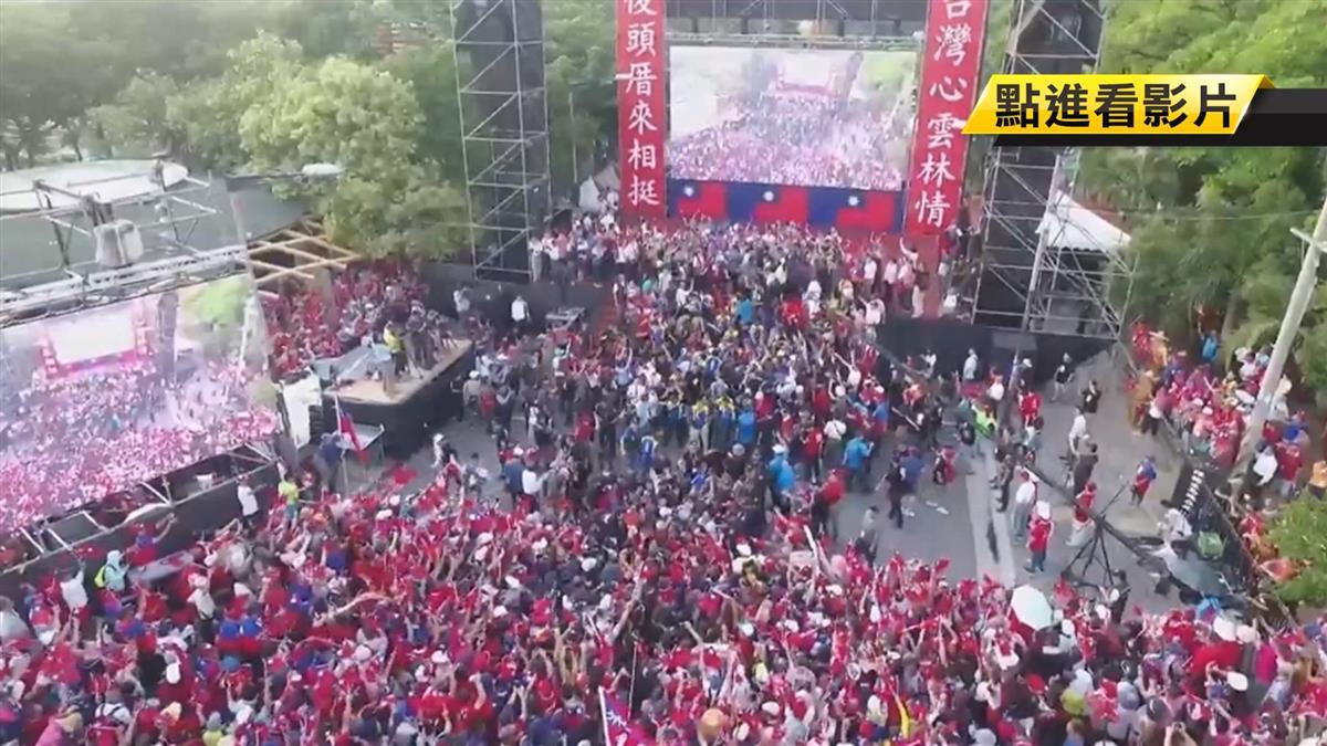 韓國瑜雲林造勢破12萬人?警估這人數…打臉了